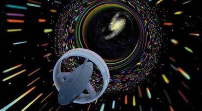 Tecnologie spaziali. Più veloce della luce