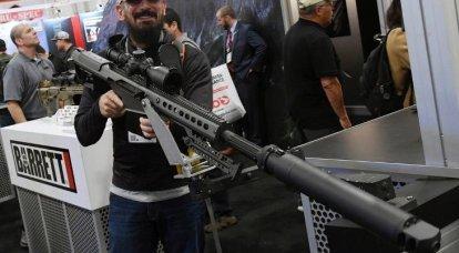ラスベガスでの武器展。ここでは、アメリカの歴史の中で最も大規模な射撃が行われました。