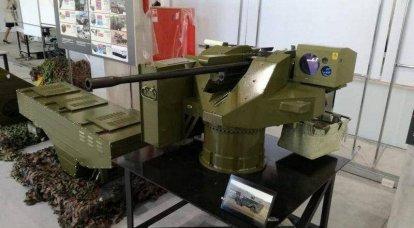 Sentinella con cannoni antiaerei. BM-3 leggero, compatto e potente
