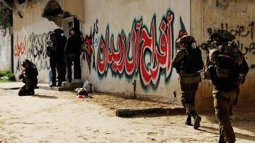 イスラエル軍は深刻な危機にinしている(イスラエル、ハーレッツ)