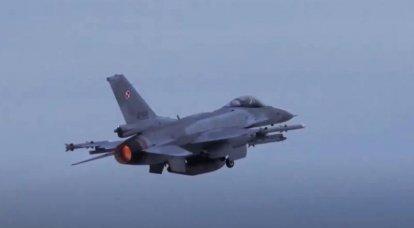Um modelo de uma bomba aérea caiu em uma cidade polonesa durante o vôo de um caça F-16