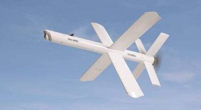 He-400ES开发的弹药将在2018结束