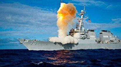 アメリカのミサイル防衛システムは迎撃ミサイルなしで去った