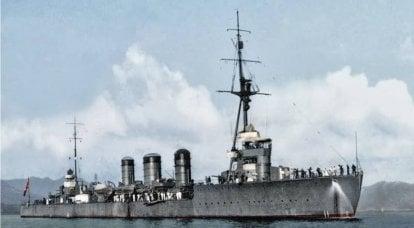 战舰。 巡洋舰。 不是从樱花开始的