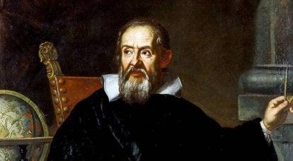역사 속 인물들. 갈릴레오 갈릴레이