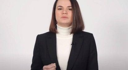 टिकानकोवस्काया ने अमेरिकी सीनेट से तुरंत मिन्स्क के खिलाफ प्रतिबंध लगाने के लिए एक कानून पारित करने का आग्रह किया