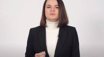 Tikhanovskaya는 미국 상원에 민스크에 대한 제재를 부과하는 법을 즉시 통과시킬 것을 촉구했습니다.