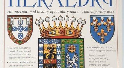 Woher kommen die Wappen und die Wissenschaft über sie?
