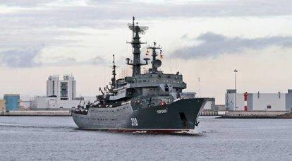 """प्रशिक्षण जहाज """"पेरेकोप"""" यूरेशिया के आसपास रवाना होगा"""