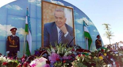 क्या उज्बेकिस्तान के बारे में याद करने में देर हो गई?