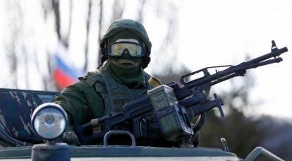 Priorità assoluta della difesa: una visione americana dell'esercito russo