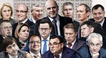 Dove stanno volando i ministri?