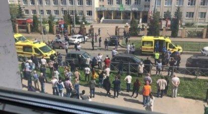 Kazan'daki olay ve hükümet vatanseverliği