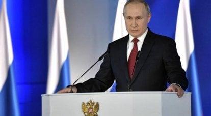 Prensa polaca: así es como la Fiscalía Nacional de Polonia puede llegar a la iniciativa de arrestar a Putin