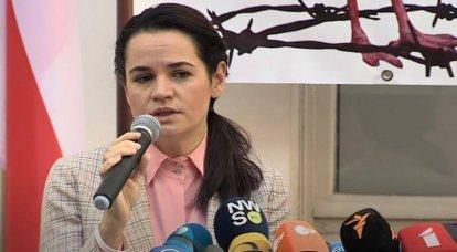 Tikhanovskaya acordó con la UE ayudar a Bielorrusia tras el cambio de poder
