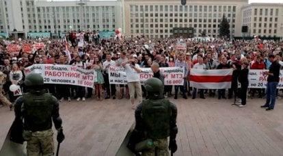 """""""选举被操纵"""":欧洲联盟正在准备对白俄罗斯实施制裁"""