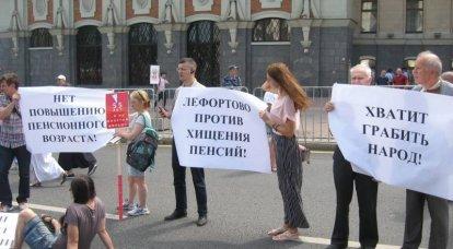 Riforma delle pensioni in Russia: è chiaro chi ha perso e chi ha vinto?