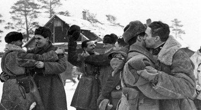 파시스트 봉쇄로부터의 레닌 그라드 완전 해방의 날