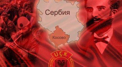 कोसोवो: अल्बानियाई राष्ट्रवादियों के संघर्ष की उत्पत्ति और विचारधारा