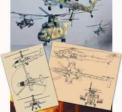 私たちの5代目の回転翼機