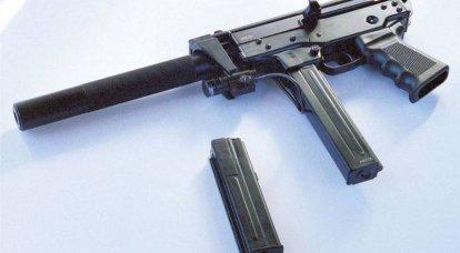 """Zlatoust ने PP-91 """"Kedr"""" को बदलने के लिए एक सबमशीन गन विकसित की"""
