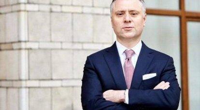 "Kiew will Kampf gegen ""Nord Stream-2"" fortsetzen"