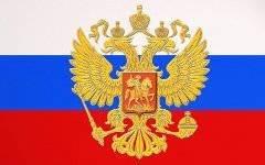 """Rusya'mız: """"Hakikat Krallığı"""" na!"""