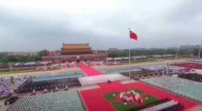 """La """"Internacional"""" no es nuestra: No es rentable en Rusia hablar de los éxitos del Partido Comunista de China"""