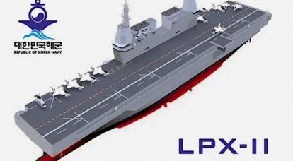 La Corée du Sud construira un porte-avions au lieu de l'UDC