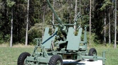 40-mm高射炮博福斯L / 60
