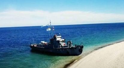 ウクライナでは、黒海での演習中に膨張式ターゲットを使用することを「NATO基準を満たす」と呼ばれていました。