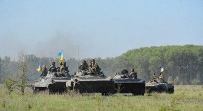 """""""Esperto militare"""" ucraino: Putin può vestire le forze armate RF con l'uniforme delle forze armate ucraine e attaccare le proprie posizioni"""