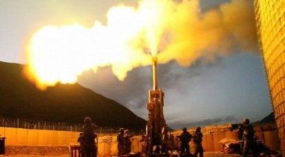 """La Russia avrà un nuovo modo per distruggere i """"grandi cannoni"""""""