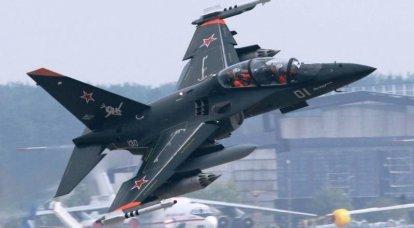 Exportations d'armes russes. Février 2017 de l'année