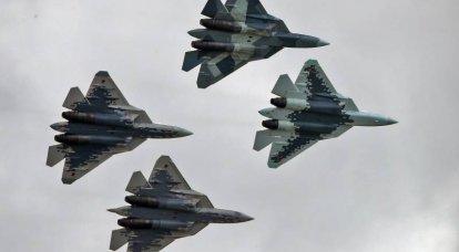 यह इस वर्ष सैनिकों को पांचवीं पीढ़ी के Su-57 लड़ाकू विमानों की आपूर्ति की योजना के बारे में बताया गया है