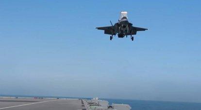 ब्रिटिश विमानवाहक पोत महारानी एलिजाबेथ के F-35B लड़ाकू विमान काला सागर के ऊपर आसमान में दिखाई दिए