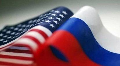 Exercícios militares russos catalisam a divisão do mundo