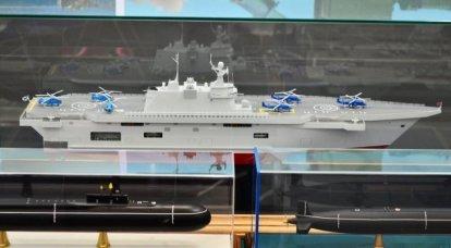 Nouvelle flotte russe. Danse autour de UDC