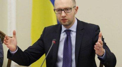Yatsenyuk将对乌克兰寡头们施加压力。 棒增加了吗?