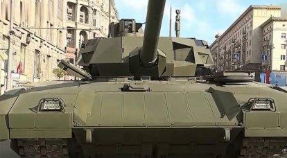 "Training of crews of T-14 ""Armata"" tanks began in military universities of Russia"