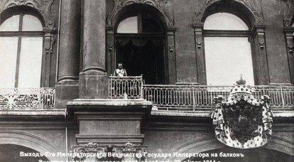 Perché l'Inghilterra ha trascinato la Russia nella prima guerra mondiale