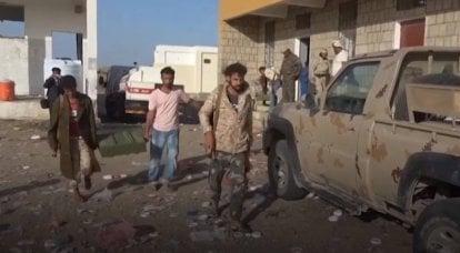 Son zamanlarda bir defaya mahsus en büyük kayıplar: askeri üslerdeki Houthis saldırısına ilişkin yeni veriler