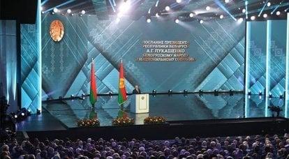 ベラルーシとウクライナ。 イデオロギーのパラドックス