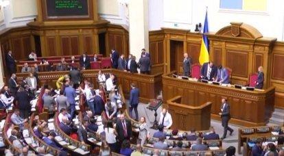 A Verkhovna Rada da Ucrânia prometeu assistência militar ao Azerbaijão