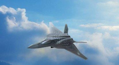 Japan hat den Zeitpunkt für die Entwicklung eines neuen Jagdflugzeugs festgelegt
