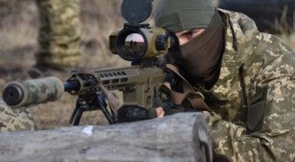 우크라이나 국방부는 2021 년 NATO 국가의 군사 명령 목록을 발표했습니다.