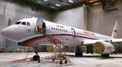 Un deuxième avion Tu-214PU a été construit à Kazan pour le Rossiya SLO