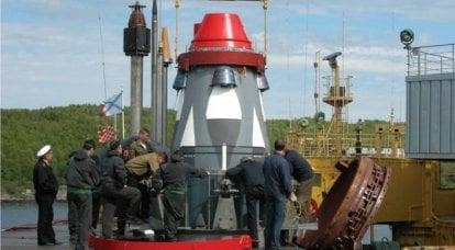 """Perspective à court terme de la flotte: missile balistique R-29RMU2.1 """"Liner"""""""
