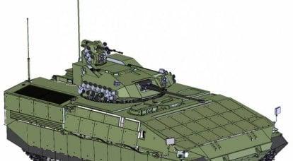 L'Ucraina sta cercando di creare un nuovo modello di veicolo da combattimento corazzato