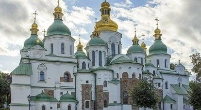 """O mistério da origem dos """"ucranianos"""""""